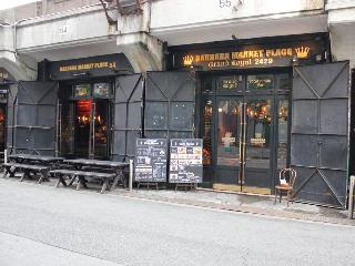 BARBARA market place 中崎本店