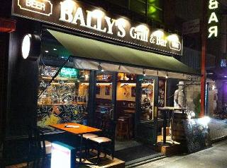 Grill��Bar BALLY�fS�@ �c��