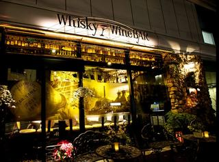 Whisky and Wine Bar SAWA