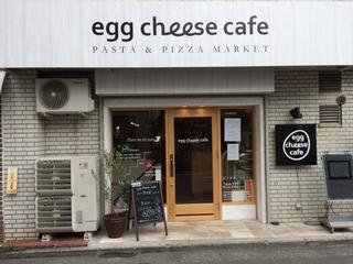 EGG CHEESE CAFE