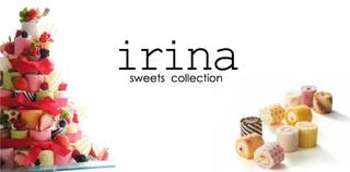 irina sweetscollection 本社工場