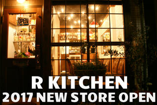 R Kitchen