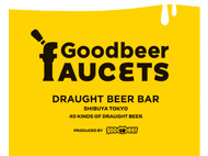 Goodbeer faucets 渋谷店