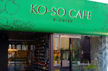 KO-SO CAFE BIORISE