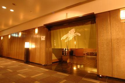 京料理とおばんざい「吉良屋」豊橋店