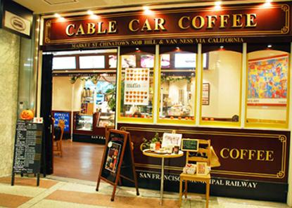 Cable Car Coffee 新宿