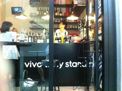 vivo daily stand 八丁堀店