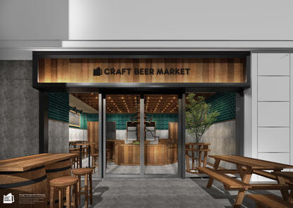 CRAFT BEER MARKET 大手町店