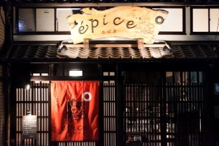 French Restaurant epice-エピス-