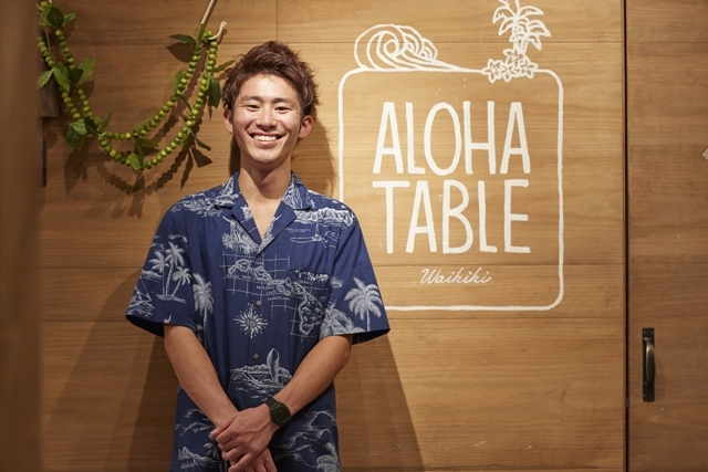 ALOHA TABLE 飯田橋