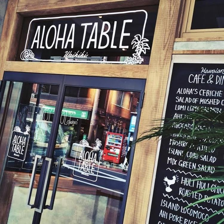 Aloha TABLE 心斎橋