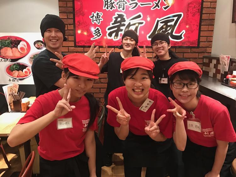 博多新風ラーメン食堂(博多豚骨ラーメン)の求人情報 求人@飲食店.COM