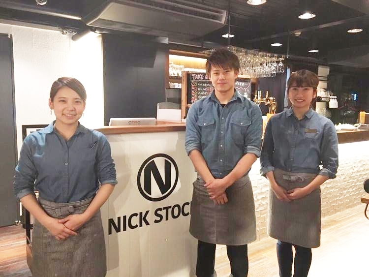 GRILL & PUB The NICK STOCK 三条河原町
