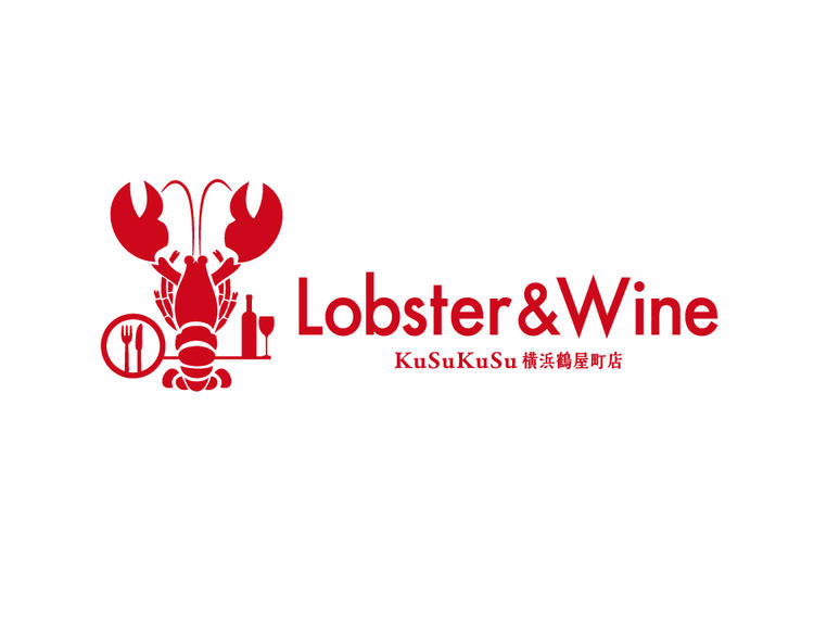 Lobster&Wine