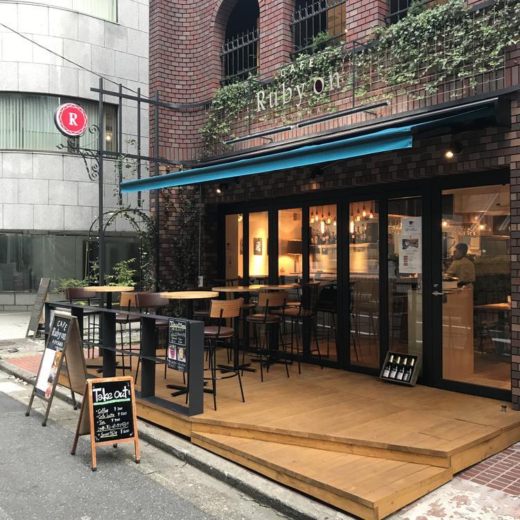 「CAFE Ruby on AOYAMA」の画像検索結果
