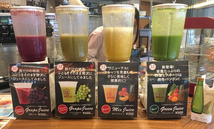 32Orchard キャナルリゾート店
