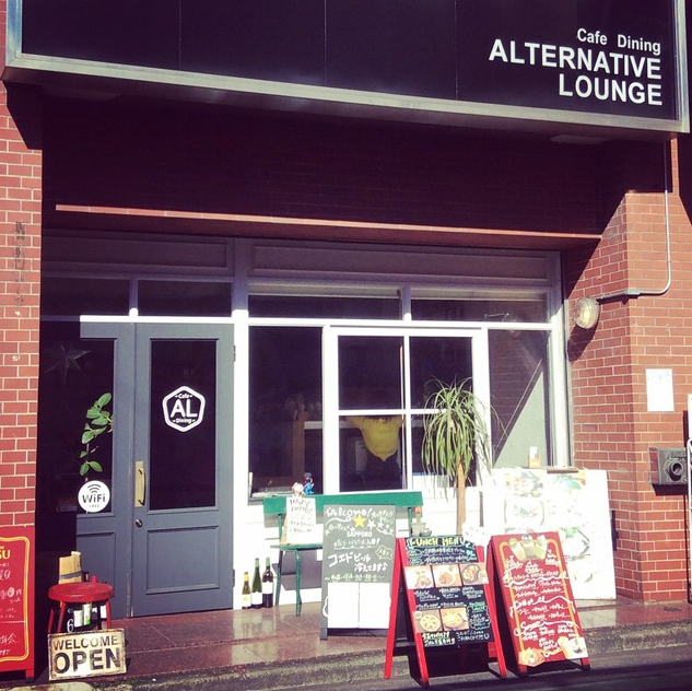 Alternative Lounge
