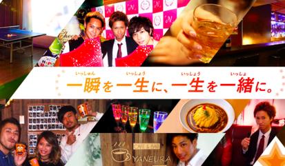 渋谷 お茶漬け
