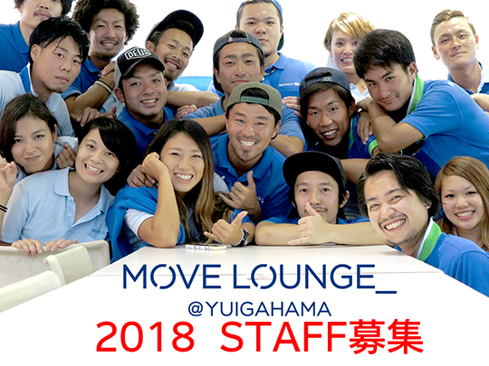 MOVE LOUNGE @ YUIGAHAMA