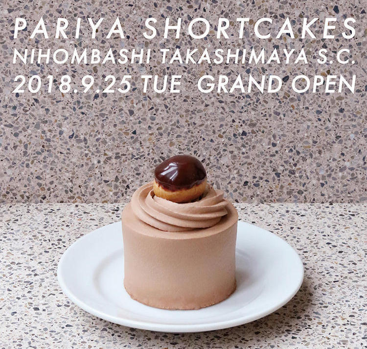 PARIYA SHORTCAKES