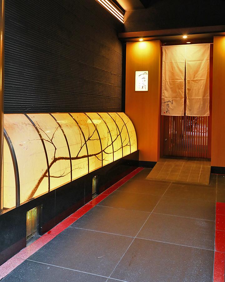 あけくれ神田川(おでん 会席料理)の求人情報 求人@飲食店.COM