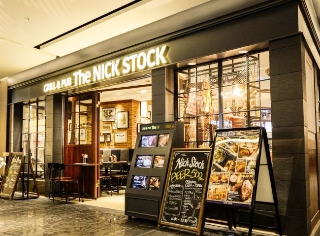 GRILL & PUB The NICK STOCK GINZA SIX