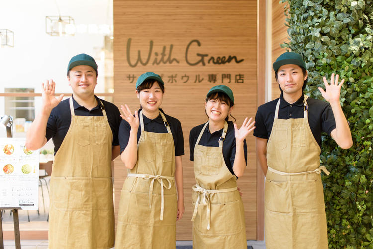 With Green 横浜店