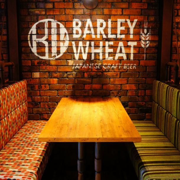 BARLEY WHEAT SAKAE