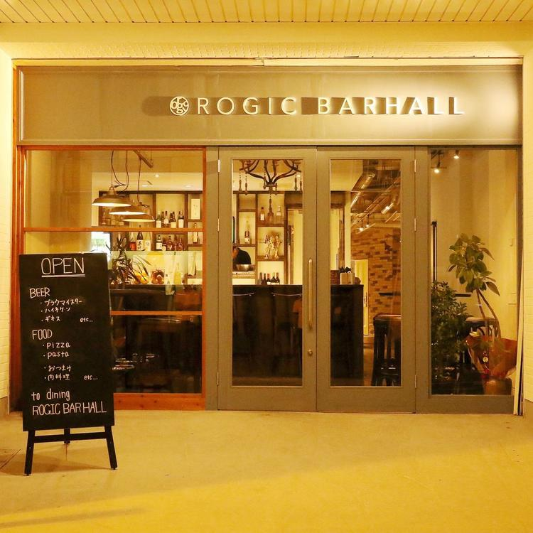 TO DINING ROGIC BARHALL
