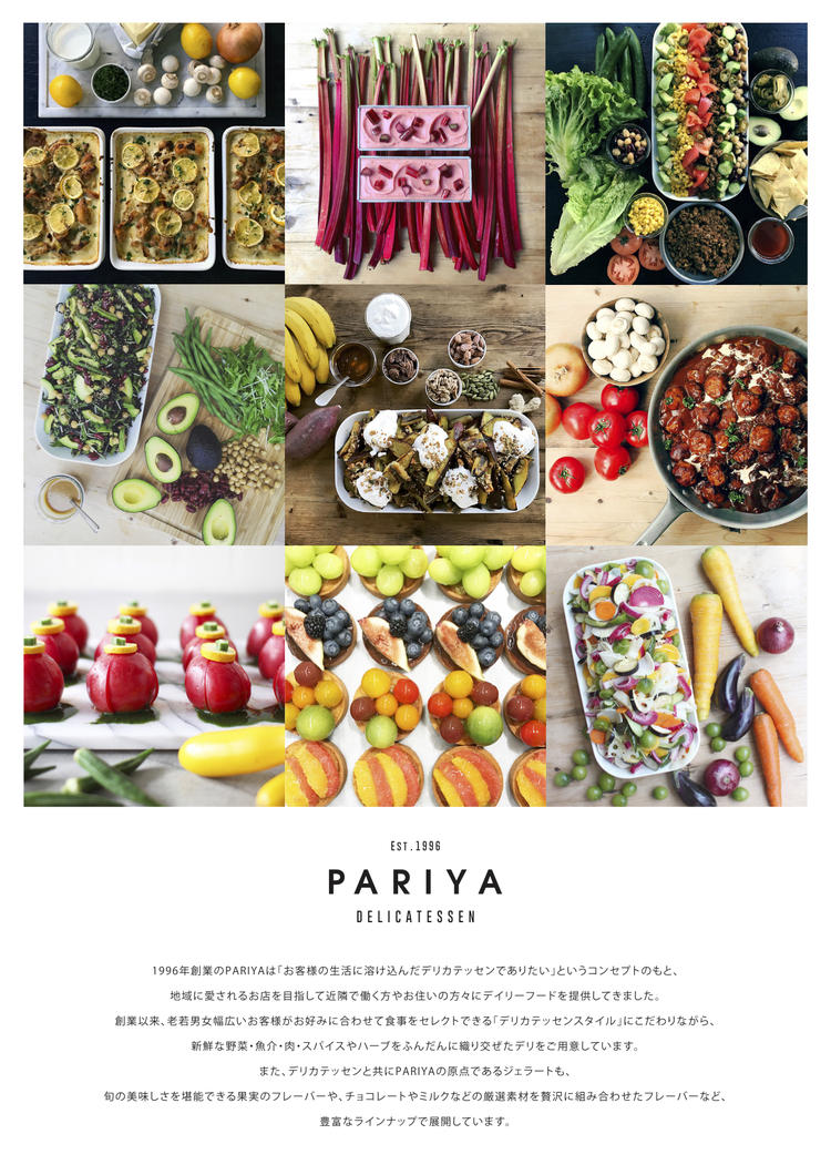 PARIYA KITCHEN STUDIO