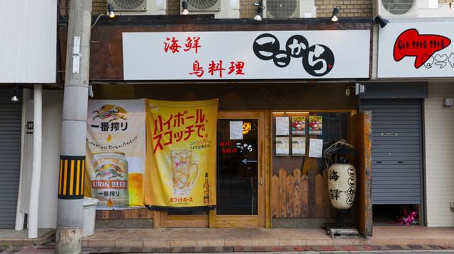 ここから近い飲食店