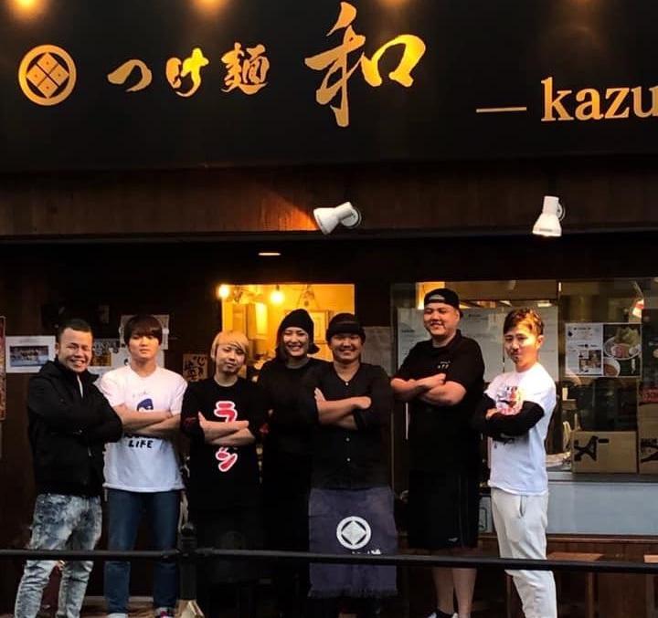つけ麺 和(つけ麺)の求人情報 求人@飲食店.COM