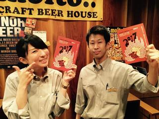 Craft beer house molto!!グランドビル店