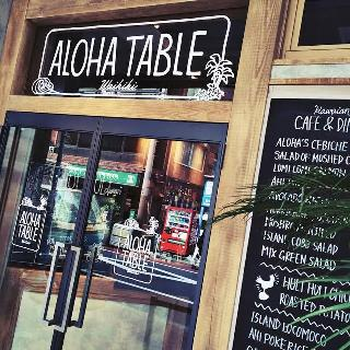 ALOHA TABLE 京橋 [005]