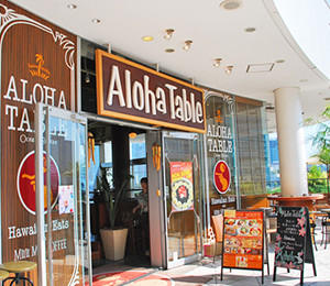 ALOHA TABLE 横浜
