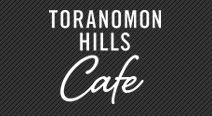 TORANOMON HILLS CAFE 虎ノ門
