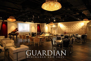 GUARDIAN DINING BAR AND SOUL.