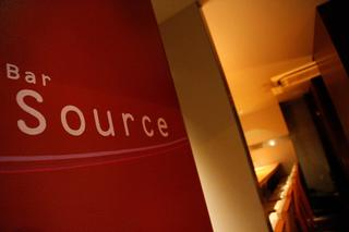 Bar Source