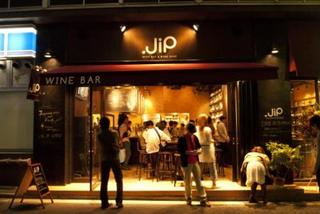 JiP winebar&wineshop