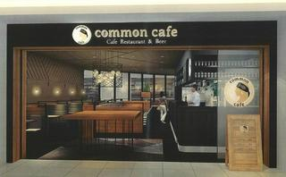 common cafe 千葉店
