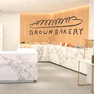 Brown Bakery