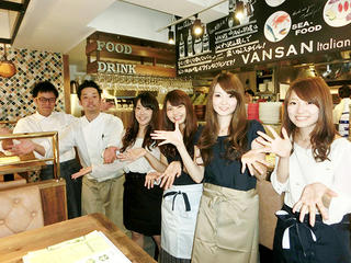 Italian Kitchen VANSAN 用賀店