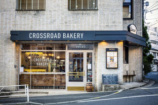 CROSSLOAD BAKERY