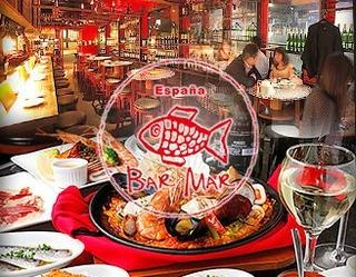 BAR MAR Espana