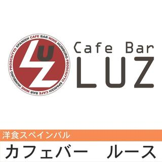 Cafe Bar LUZ