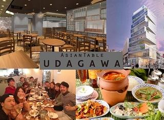 ASIAN TABLE UDAGAWA