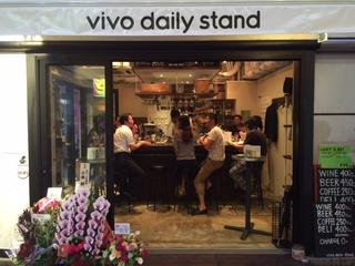 vivo daily stand 落合店