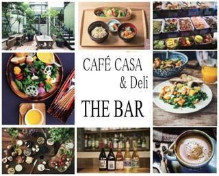 CAFE CASA&Deli/THE BAR