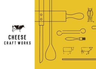 CHEESE CRAFT WORKS 茶屋町店