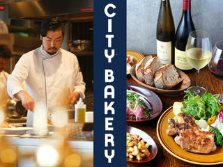 The City Bakery 品川